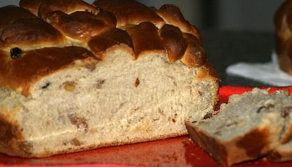Greek Bread or Christopsomo